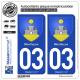2 Autocollants plaque immatriculation Auto 03 Montluçon - Armoiries