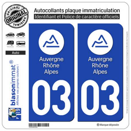 stickers autocollant plaque immatriculation 03 allier logotype ii. Black Bedroom Furniture Sets. Home Design Ideas