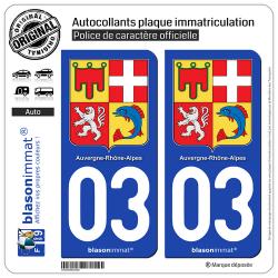 2 Autocollants plaque immatriculation Auto 03 Auvergne-Rhône-Alpes - Armoiries