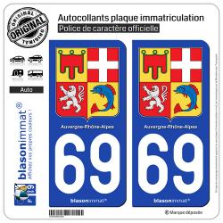 2 Autocollants plaque immatriculation Auto 69 Auvergne-Rhône-Alpes - Armoiries