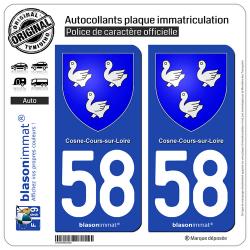 2 Autocollants plaque immatriculation auto 58 Cosne-Cours-sur-Loire - Armoiries