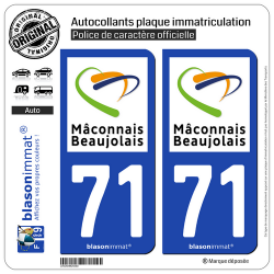 2 Autocollants plaque immatriculation Auto 71 Mâcon - Agglo