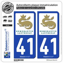 2 Autocollants plaque immatriculation Auto 41 Romorantin-Lanthenay - Ville