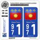 2 Autocollants plaque immatriculation Auto 971 Basse-Terre - Armoiries