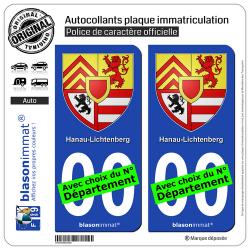 2 Autocollants plaque immatriculation Auto Hanau-Lichtenberg - Armoiries