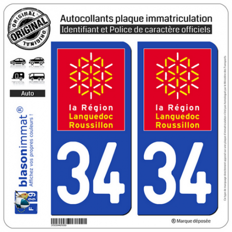 2 Autocollants plaque immatriculation Auto 34 Languedoc-Roussillon - LogoType