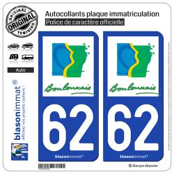 2 Autocollants plaque immatriculation Auto 62 Boulogne-sur-Mer - Agglo