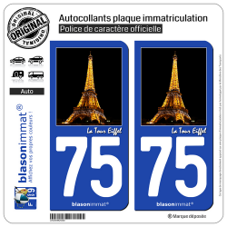 2 Autocollants plaque immatriculation Auto 75 Paris - Tour Eiffel