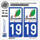 2 Autocollants plaque immatriculation Auto 19 Limousin - Tourisme