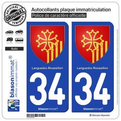 2 Autocollants plaque immatriculation Auto 34 Languedoc-Roussillon - Armoiries
