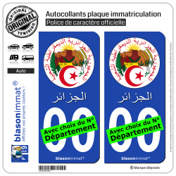 2 Autocollants plaque immatriculation Auto : Algérie - Armoiries