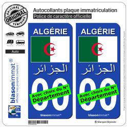 2 Autocollants plaque immatriculation Auto : Algérie - Drapeau