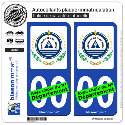 2 Autocollants plaque immatriculation Auto : Cap-Vert - Armoiries