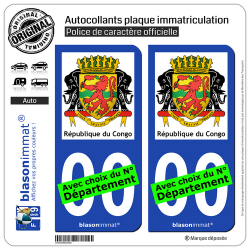2 Autocollants plaque immatriculation Auto : Congo - Armoiries