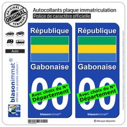 2 Autocollants plaque immatriculation Auto : Gabon - Drapeau