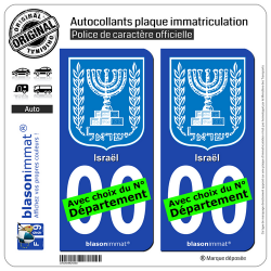 2 Autocollants plaque immatriculation Auto : Israël - Armoiries