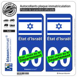 2 Autocollants plaque immatriculation Auto : Israël - Drapeau