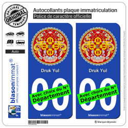 2 Autocollants plaque immatriculation Auto : Bhoutan - Armoiries