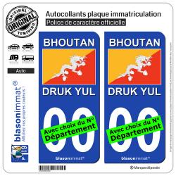 2 Autocollants plaque immatriculation Auto : Bhoutan - Drapeau