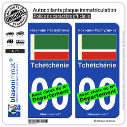 2 Autocollants plaque immatriculation Auto : Tchétchénie - Drapeau