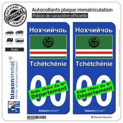 2 Autocollants plaque immatriculation Auto : Tchétchénie - Drapeau Séparatiste