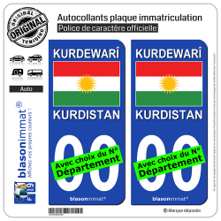2 Autocollants plaque immatriculation Auto : Kurdistan - Drapeau