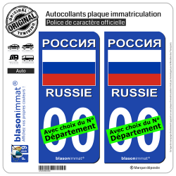 2 Autocollants plaque immatriculation Auto : Russie - Drapeau