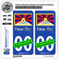 2 Autocollants plaque immatriculation Auto : Tibet - Drapeau