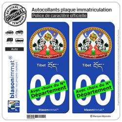 2 Autocollants plaque immatriculation Auto : Tibet - Sceau