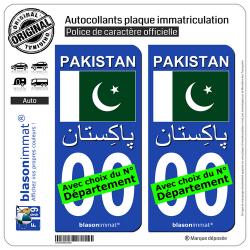2 Autocollants plaque immatriculation Auto : Pakistan - Drapeau