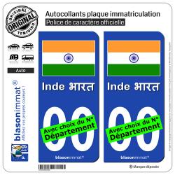 2 Autocollants plaque immatriculation Auto : Inde - Drapeau