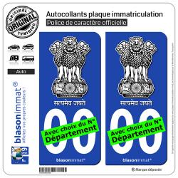 2 Autocollants plaque immatriculation Auto : Inde - Emblème