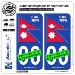 2 Autocollants plaque immatriculation Auto : Népal - Drapeau
