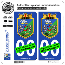 2 Autocollants plaque immatriculation Auto Alger - Armoiries