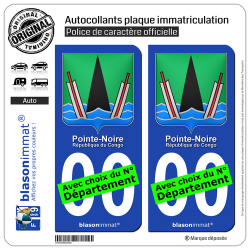 2 Autocollants plaque immatriculation Auto : Pointe-Noire - Armoiries