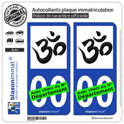 2 Autocollants plaque immatriculation Auto : Aum Om - Symbole Hindou