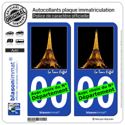 2 Autocollants plaque immatriculation Auto : Tour Eiffel - Paris