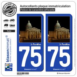 2 Autocollants plaque immatriculation Auto 75 Le Panthéon - Paris