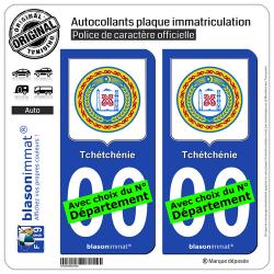 2 Autocollants plaque immatriculation Auto : Tchétchénie - Armoiries