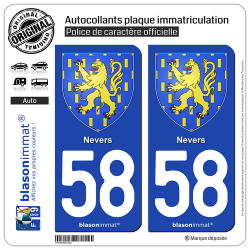 2 Autocollants plaque immatriculation Auto 58 Nevers - Armoiries